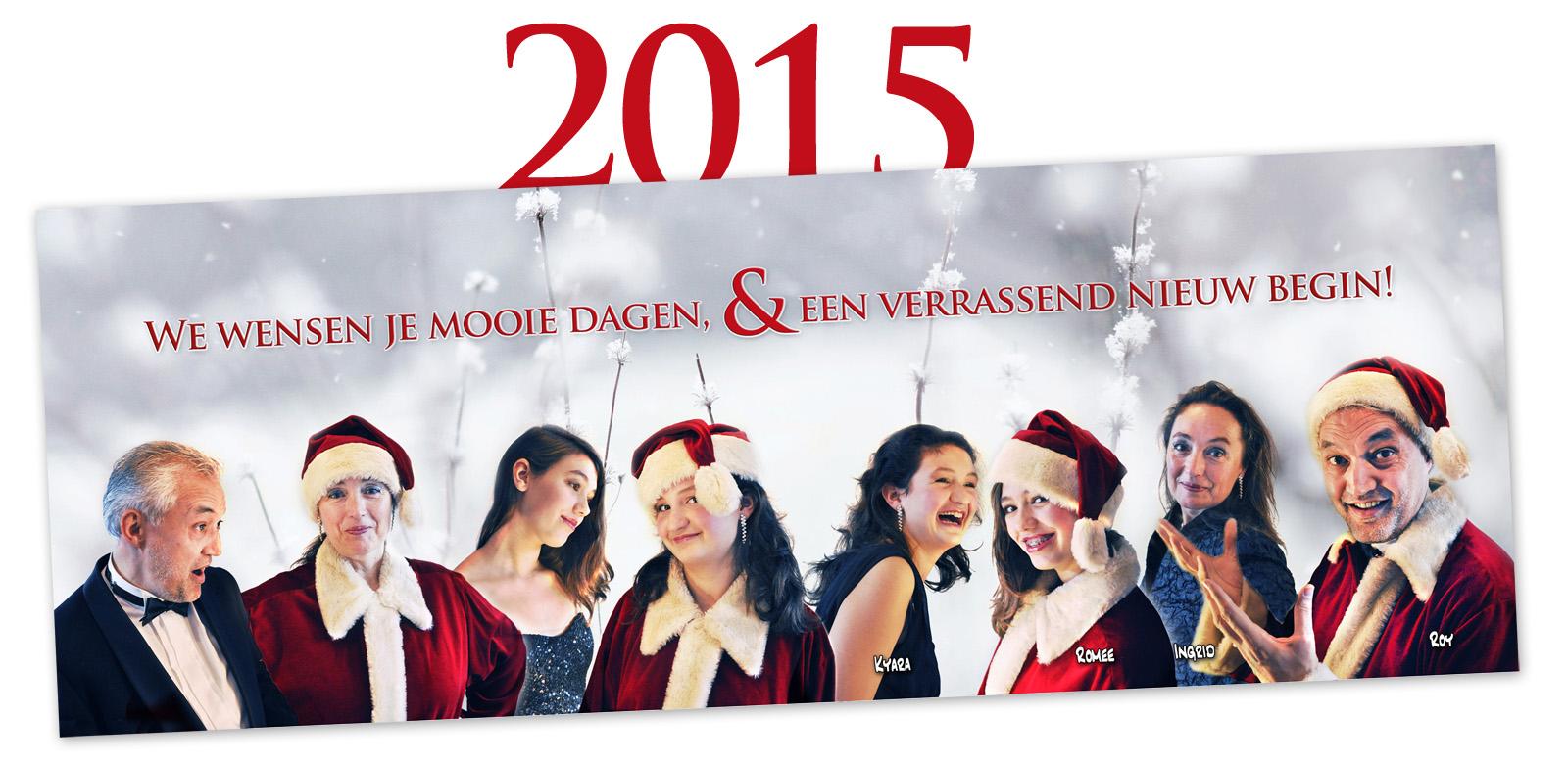 Kerstkaart 2014 WEB